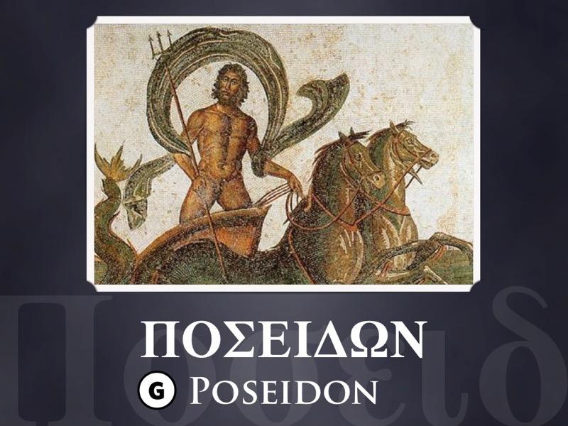 Olympian Gods.021