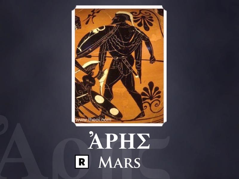 Olympian Gods.088